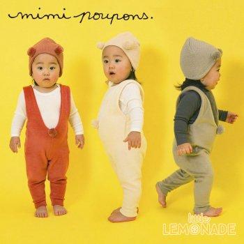【mimi poupons】 フレディべビースーツ 【6カ月〜2歳】70cm/80cm/90cm  オフホワイト・レンガ・グレー ポンポン サロペット YKZ