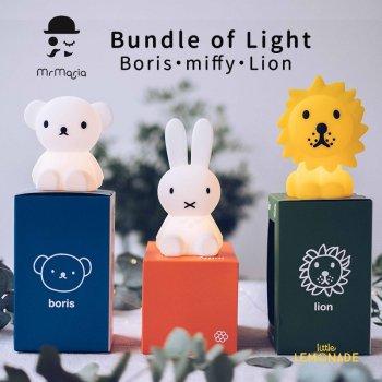 <img class='new_mark_img1' src='https://img.shop-pro.jp/img/new/icons1.gif' style='border:none;display:inline;margin:0px;padding:0px;width:auto;' />【Mr.Maria】バンドル オブ ライト ミッフィー ボリス ライオン  MM-009| 手のひらサイズ Miffy Boris Lion Bundle of Light  【正規品】 ミニ