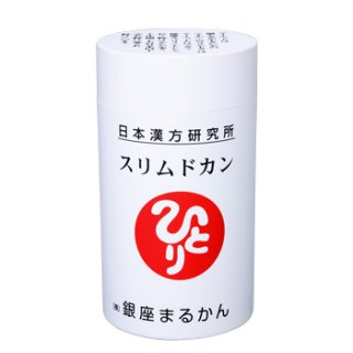 スリムドカン小 (80g 約320粒)