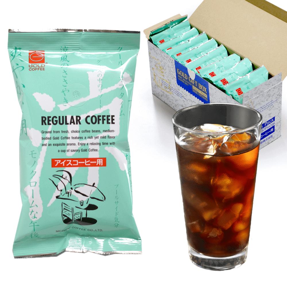 神戸珈琲職人 パック レギュラーコーヒーギフト アイスコーヒー(約100杯分)
