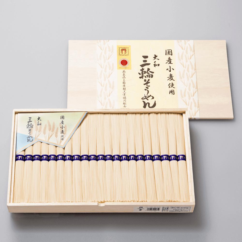【国産小麦使用】 三輪素麺(三輪の誉 化粧木箱入り)