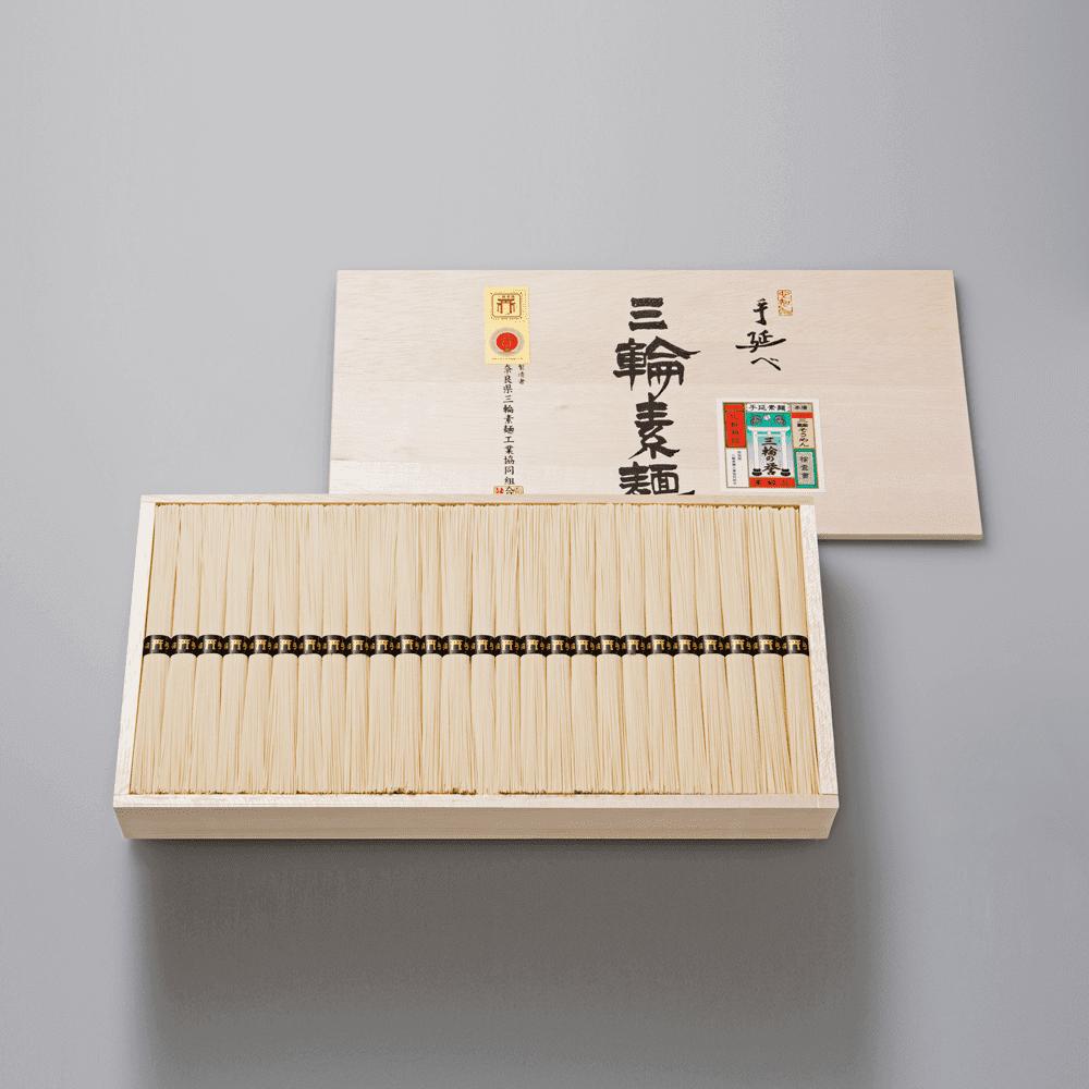 【大容量52束入】三輪素麺 【誉】(三輪の誉 化粧木箱入り)