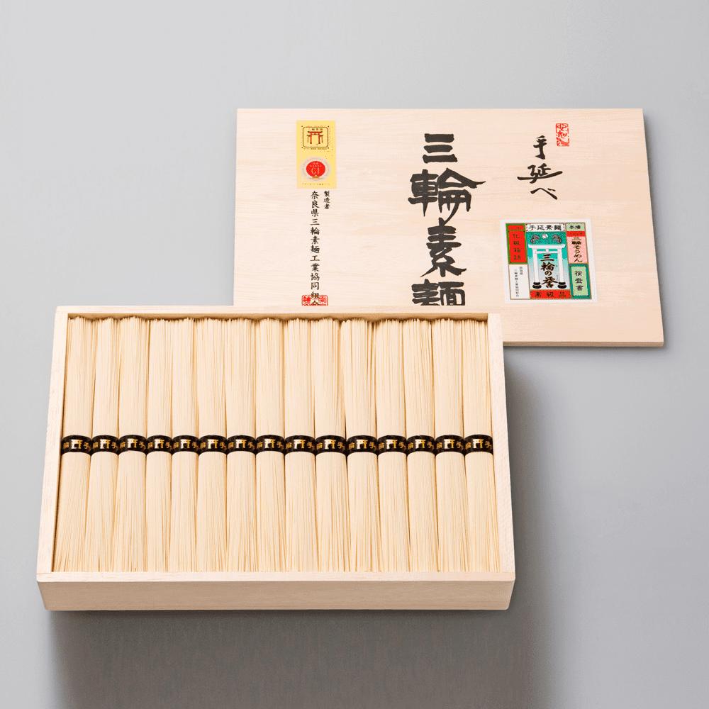【スタンダード】三輪素麺 【誉】(三輪の誉 化粧木箱入り)