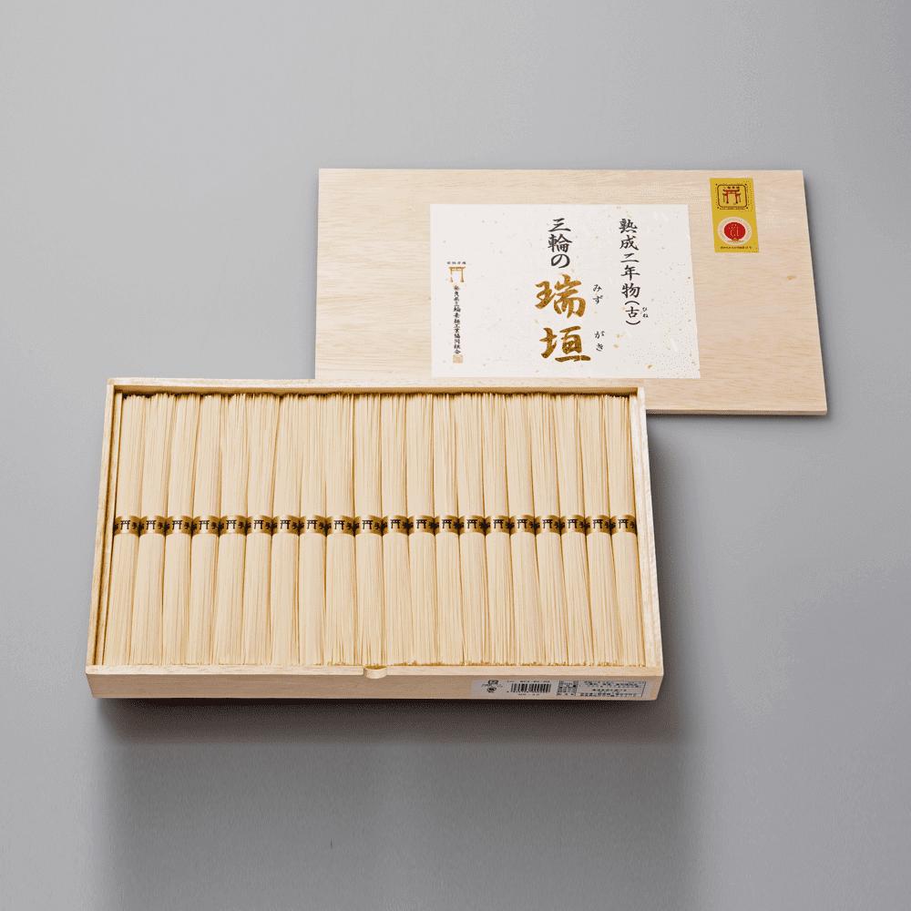 【熟成した逸品】 三輪素麺 【瑞垣 ひね】