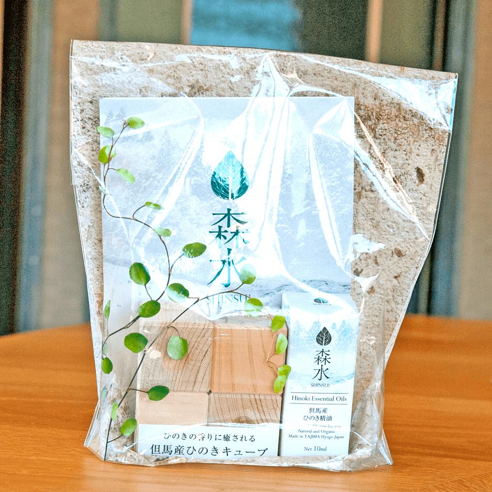 【森水】ひのき精油・キューブセット