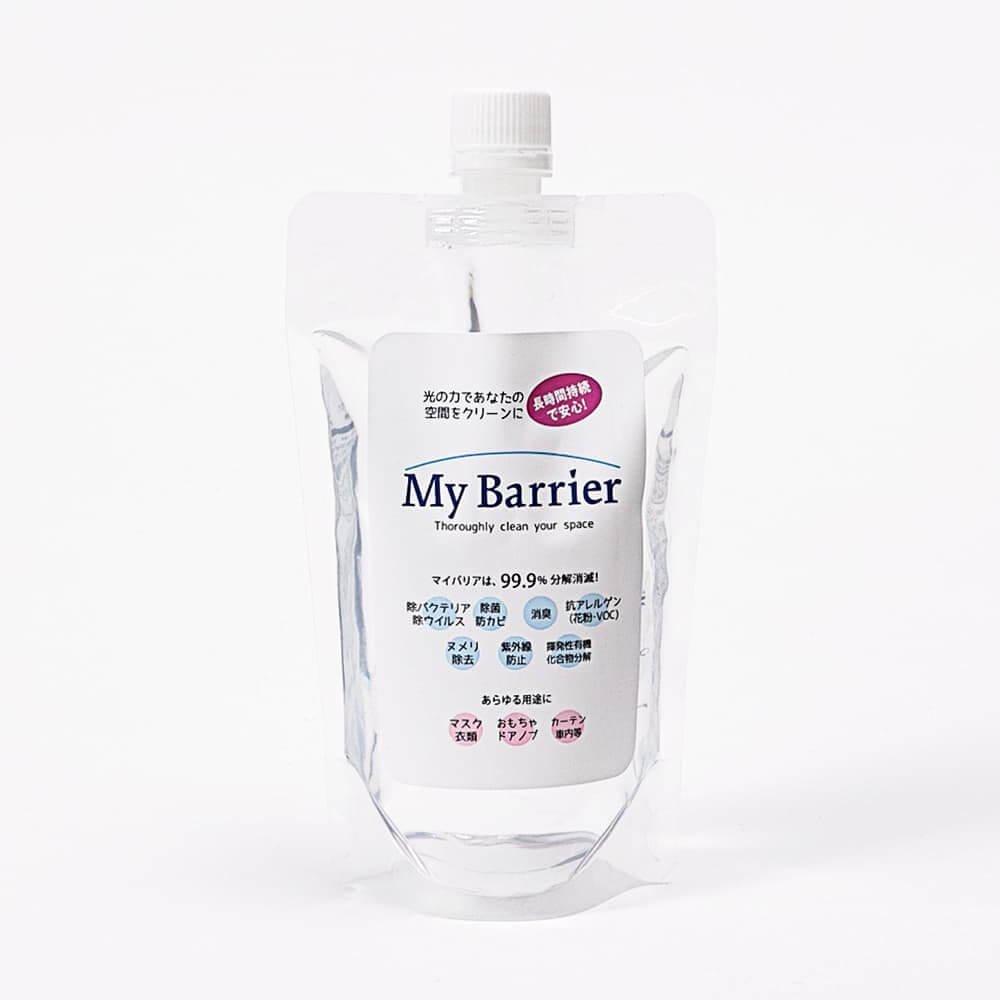 【送料込】MyBarrier(マイバリア) 300ml