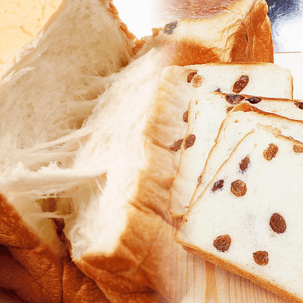神戸麦の星 食パン2斤セット(プレーン・オーガニックマスカットレーズン)【パン以外の商品との同時購入不可】