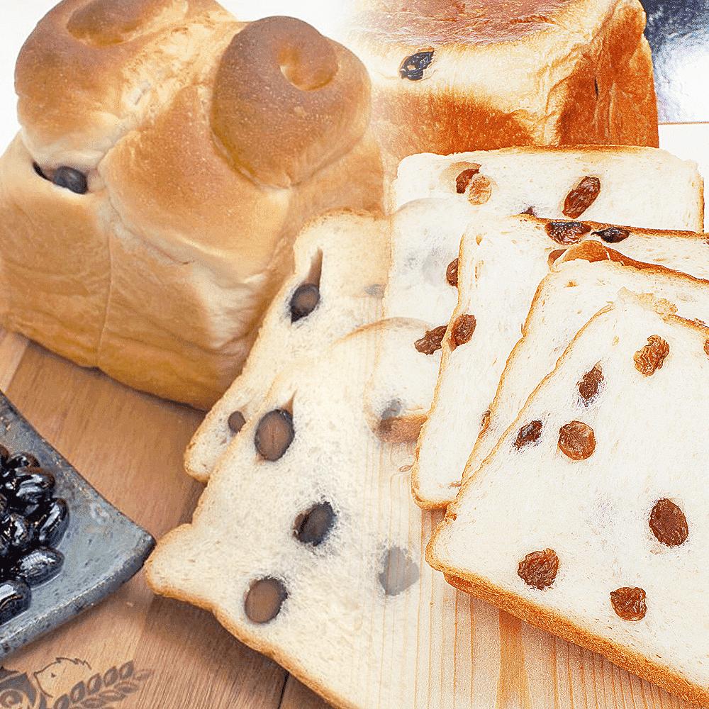 神戸麦の星 食パン2斤セット(黒豆・オーガニックマスカットレーズン)【パン以外の商品との同時購入不可】