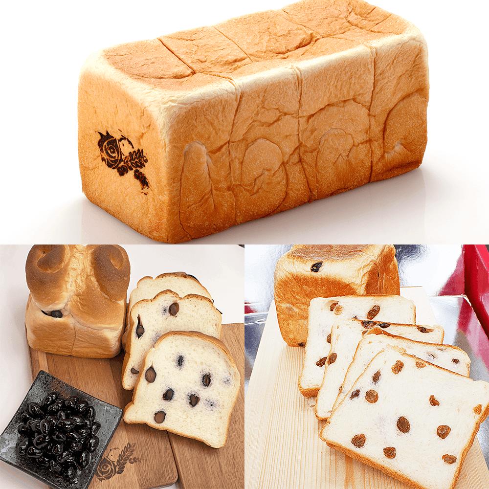 神戸麦の星 食パン4斤セット(プレーン2斤・黒豆1斤・オーガニックマスカットレーズン1斤)【パン以外の商品との同時購入不可】