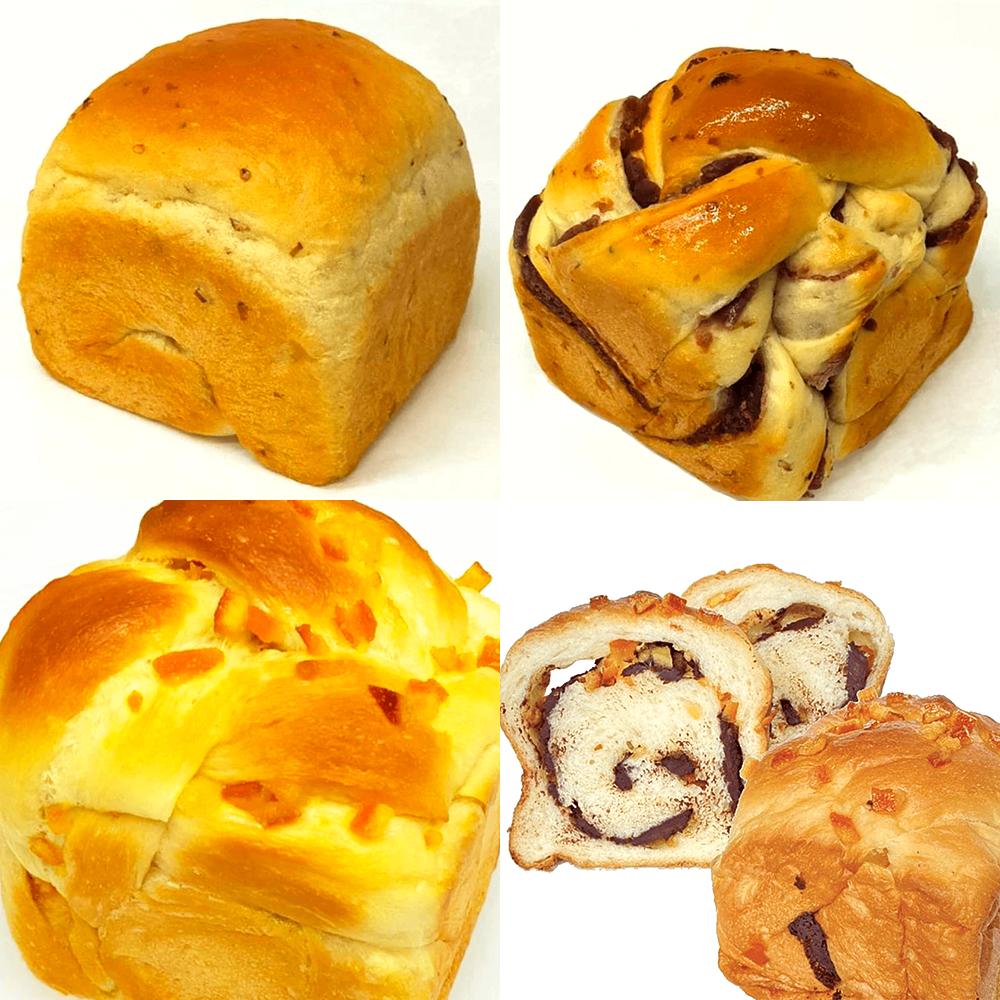 神戸麦の星 食パン 2斤セット(玄米食パン・玄米あん食パン・オレンジピール食パン・オレンジチョコパン各1)【パン以外の商品との同時購入不可】