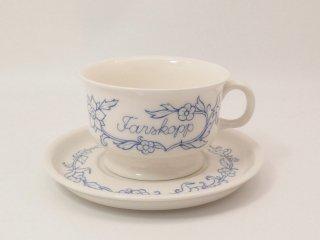 Farskopp お父さんのカップ  / カップ&ソーサー 【お取り置き品】