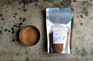 ローステッドローカルマサラ roasted local masala 100g / オリジナルガラムマサラ