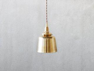 真鍮ランプシェード(お椀型)