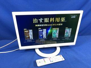 <img class='new_mark_img1' src='https://img.shop-pro.jp/img/new/icons24.gif' style='border:none;display:inline;margin:0px;padding:0px;width:auto;' />【中古販売】SHARP LC-19K40 19型 液晶テレビ USB HDD録画対応 2017年