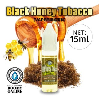<img class='new_mark_img1' src='https://img.shop-pro.jp/img/new/icons3.gif' style='border:none;display:inline;margin:0px;padding:0px;width:auto;' />《BooMY-VAPE(濃縮香料)》ーBlack Honey Tobacco(ブラックハニータバコ味)