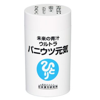 未来の青汁 ウルトラパニウツ元気(大)