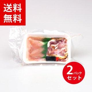黒さつま鶏の刺身(100g×2p)