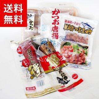 鹿児島県枕崎産かつおセット
