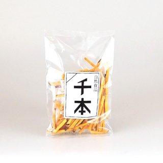 千本(芋かりんとう)