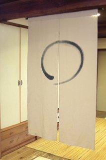手描き麻「まるのれん」縦150cm×横90cm