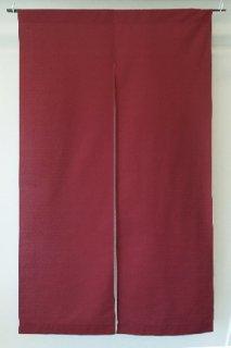 無地染め綿「えんじ」 縦150cm×横90cm