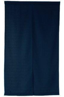 無地染め綿「こい藍」 縦150cm×横90cm