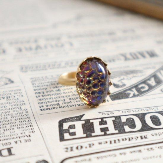 幻の光るウロコの指輪