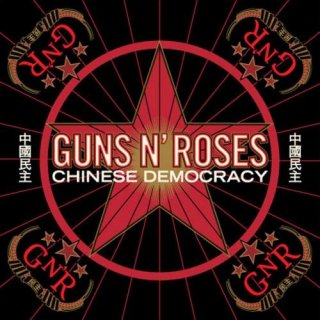 GUNS N' ROSES Chinese Democracy, バンダナ
