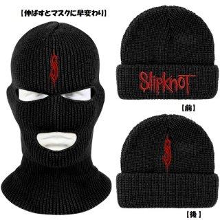 SLIPKNOT Logo Mask, ニットキャップ