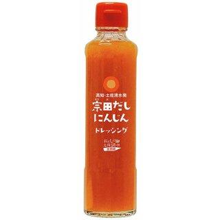 宗田だし にんじんドレッシング 190ml 土佐清水食品株式会社