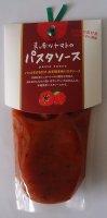 真っ赤なトマトのパスタソース