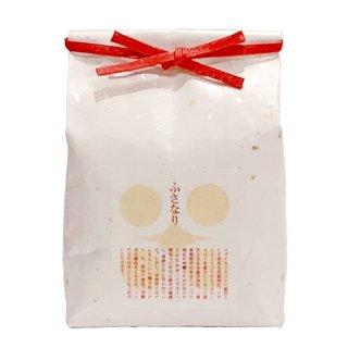 神饌米 高知県産 ふさなり 1kg(3袋セット)