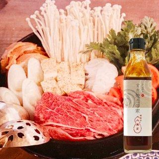すき焼きセット - すき焼きのたれ・土佐あかうし 400g 【冷凍】牛肉すき焼き用