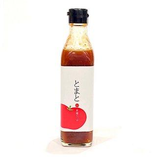 フルーツトマトの旨みが凝縮!トマト出汁のさっぱりおいしい麺つゆとまと de 素麺のつゆ