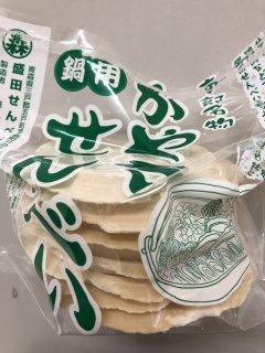 【南部名物】 鍋用かやきせんべい(9枚入り)