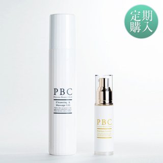【定期購入】クレンジング&マッサージジェル+PBCプレミアムエッセンス