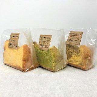 米粉シフォンセット(3カット)