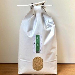 新米!留美子さんのお米 まっしぐら10� (5�×2袋)