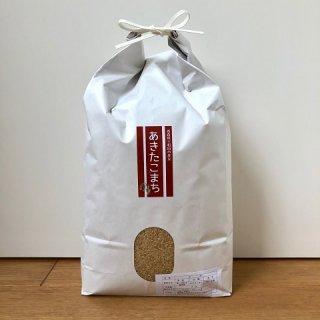 留美子さんのお米 あきたこまち10�(5�×2袋)