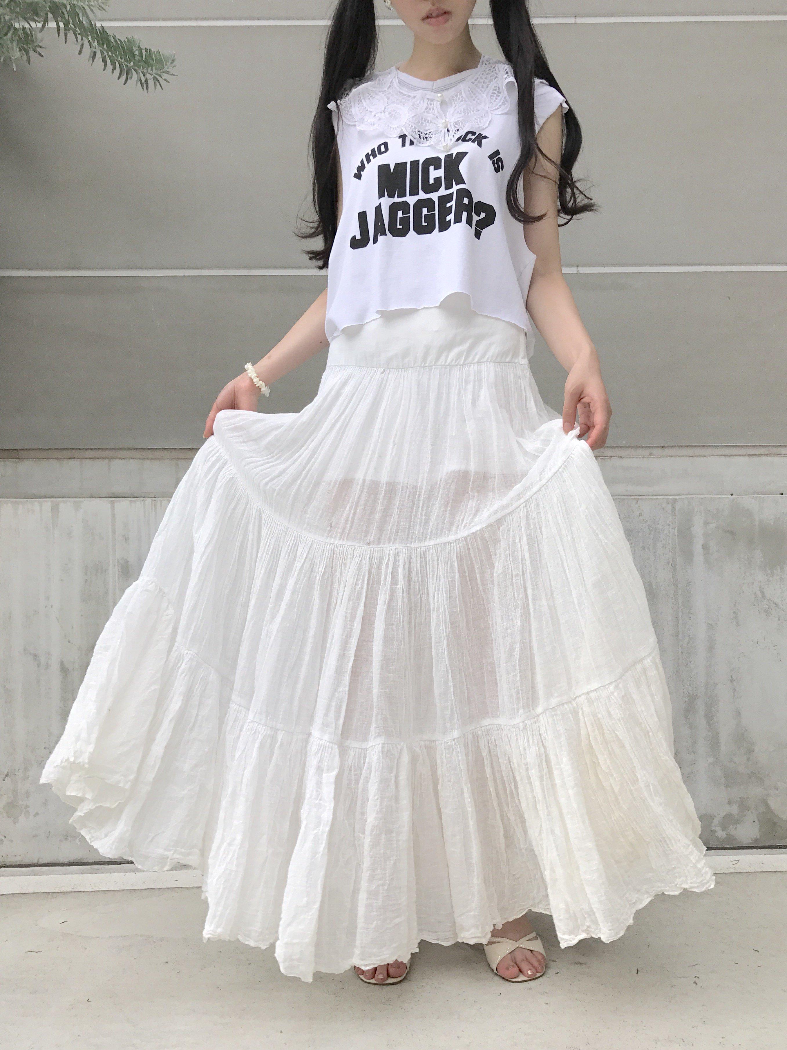 shi ro i vintage skirt
