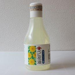 ヤマキ べに花油 新型ボトル 180g