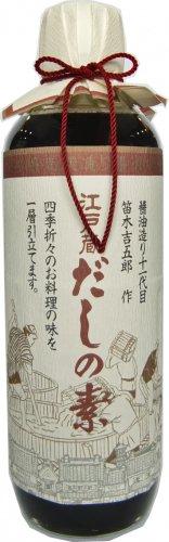 [終売]江戸蔵醤油 だしの素 600ml