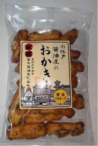 醤油マヨネーズおかき 90g