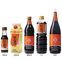 純正醤油(濃口) 900ml