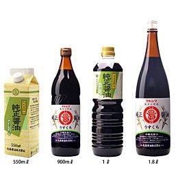 純正醤油(淡口) 900ml