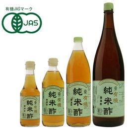 有機純米酢 1.8L
