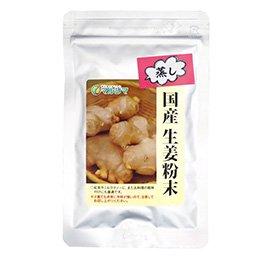 国産 生姜粉末 25g