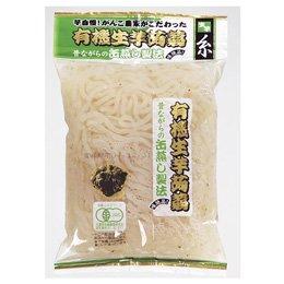 有機生芋蒟蒻(糸) 225g