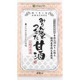 みりん粕でつくった甘酒 72g(18g×4袋)