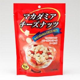 健康フーズ マカダミアチーズナッツ